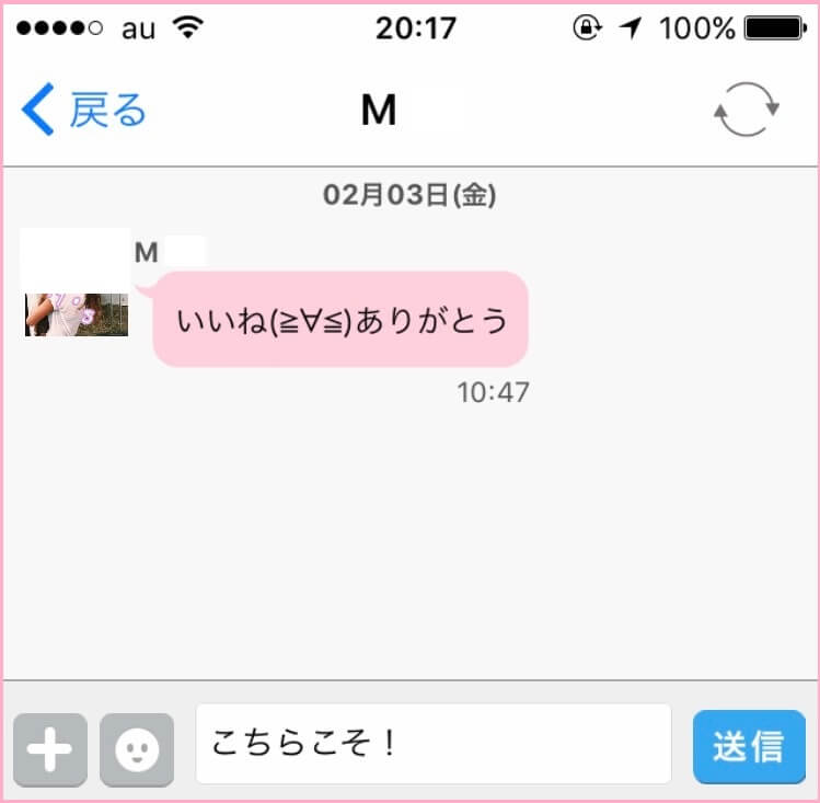 happyapp_3
